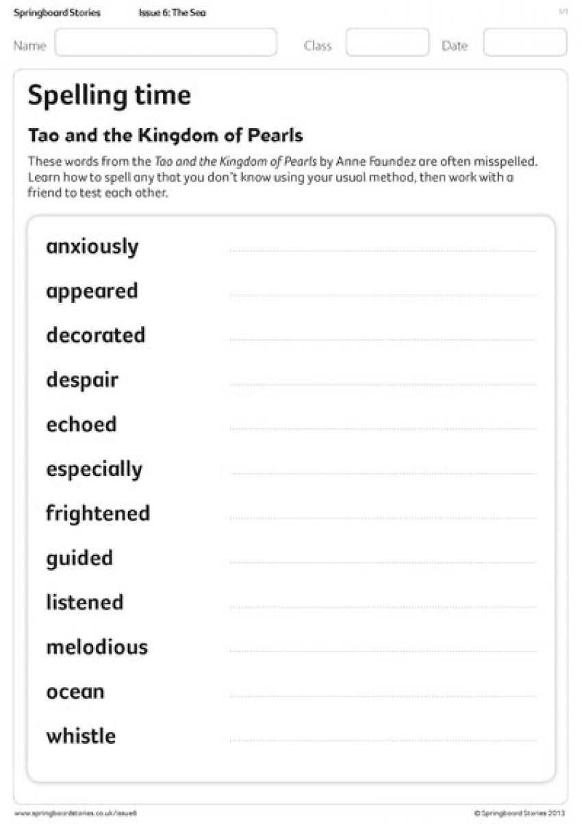 Tao and the Kingdom of Pearls spellings SPaG resource