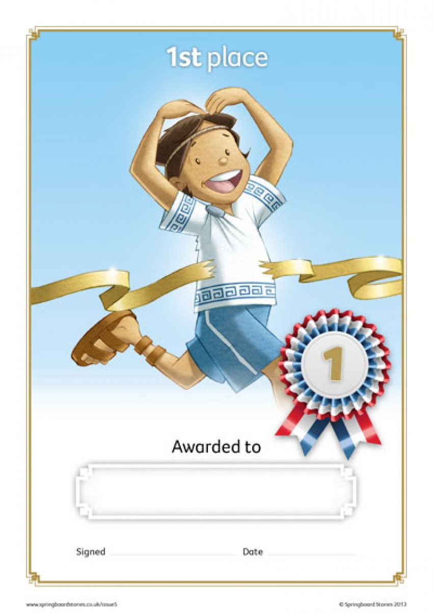 Sports certificates for primary school